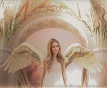 朝2:00頃までカウセリングします 天使たちからのメッセージをお届けします。