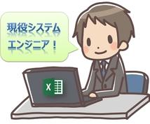 どんな案件でも500円でやります できるものはなんでもやります!!!