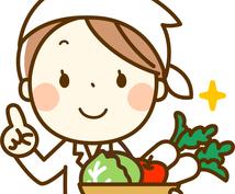 現役管理栄養士が栄養相談します 栄養バランスについてアドバイスがほしい方へ