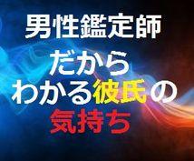 真実のみをおつたえいたします ★☆★スーパー鑑定師 ハトリ 先生 の霊視鑑定 ★☆★