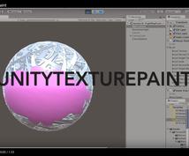 Unityでのアプリケーション開発を支援します Unity制作でのお悩み、解決します