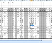 日程表やシフト表作ります Excelで作成するスケジュール表