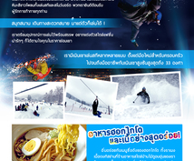 アジア4ヶ国語(タイ、ベトナム、カンボジア、ミャンマー)のメニュー、カタログ等作成のアドバイス!