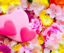 結婚専門!結婚生活をより幸せになる方法教えます いつまでも仲良くしたい、幸せでいたい、愛されたい方へ。