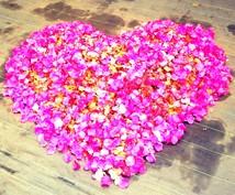 宇宙根元からダイレクトに愛のエネルギーを送ります ~愛のエネルギーを受けて、自分を愛せるようになりませんか?~