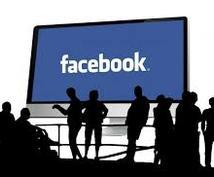 Facebook攻略法〜 最短で友達5000人を作り、拡散力のあるSNSを作る