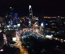 ベトナム旅行のご相談を承ります 昨今人気上昇中のベトナム旅行を充実させたい方ご相談ください。