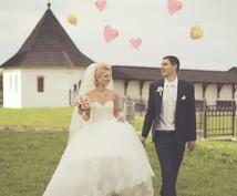 婚活疲れしている方へ。現状打開策を教えます 諦めません! 結婚するまでは!