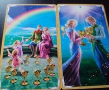 神霊感タロットで占います 霊感タロットで、いろいろ視させていただき占います。