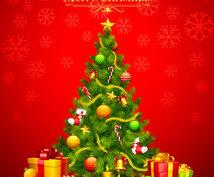 クリスマス会の出し物、相談に乗ります!!