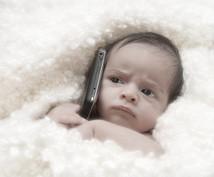 私のメッセージサービスを電話でも承ります てっとり早く電話で話したい時。お急ぎの時。メールが苦手な方。