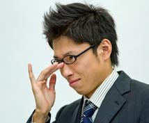サラリーマン、主婦に!在宅で月最低5万円、通常10万円稼げる方法をお教えします。