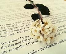 英文法解説、英文添削、宿題のお手伝い致します 大学受験、各種テスト準備中の方へ
