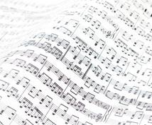 管楽器のアドリブソロ譜面を作成します ジャズや吹奏楽など、バンドのソロをカッコ良く演奏したい方に!