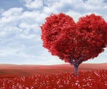 愛する人との関係を【霊視】にて鑑定いたします 未来は自分で変えられるんです!