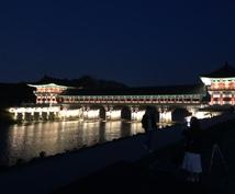 韓国旅行のプラン作ります 行きたいところを効率よく詰め込みます