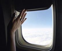 客室乗務員のリアルなフライト事情をお伝えします 客室乗務員になる上でのメリット・デメリットが知りたいあなたへ