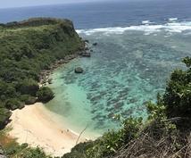 沖縄県へ来たらここ!って所おしえます 沖縄のまだまだ知られていない穴場へ!!