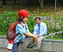 学校の先生向け子どもの指導の仕方教えます 困った行動をしてしまう生徒の担任の先生方へ