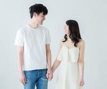 婚活・マッチングアプリの始め方サポートします 【20代後半~30代】婚活を成功させたいあなたに