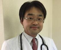 現役医師が医療系記事(その他も可)を執筆します 総合診療医×心療内科医×臨床心理士×漢方医×産業医の執筆