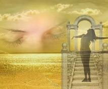 誘導瞑想で希望の存在にコンタクトするサポートします ハイヤーセルフ・守護霊・守護神・インナーチャイルド・守護天使