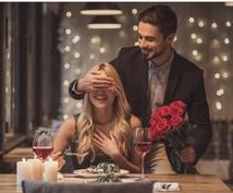 恋愛相談や女心からアドバイスもできます 恋愛トーク大好きです♡あなたの恋愛相談ききます!