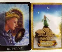 守護霊からあなたに必要なメッセージをお伝えします 悩んでいる状況に対して新しい答えのヒントを見出せます。
