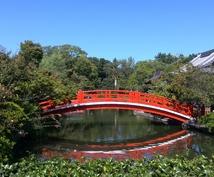 京都観光のアドバイスします あなたの好みにぴったり合った観光スポットお知らせします!