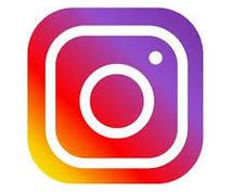 Instagram診断をします 経験豊富なSNSマーケターがあなたのアカウントを診断します!