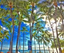 ハワイ:オアフ島での旅行を気軽に!