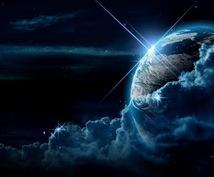 急な真夜中の駆け込み相談受け付けます 夜~真夜中のあなたの心と向き合います。どんなご相談でもOK!