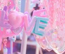 自分Loveになる方法お教えします 自分を好きになって毎日をハッピーに♡