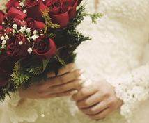 3ヶ月でプロポーズを引き寄せる方法をお伝えします 愛する彼と幸せになるために・・・あなたがすべきことは?