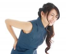 ギックリ腰 体験記を公開します 知ることで安心して、身体をいたわってあげてくださいね。
