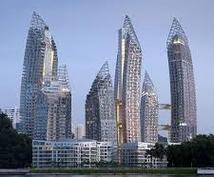 シンガポールで、貴方の希望を叶えるお部屋探しを実現するアドバイスをします!
