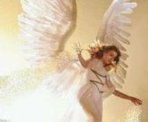 あなたと天使の架け橋になります エンジェルリーディングでメッセージやアドバイスをお伝えします