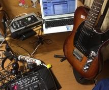 【友人の結婚式や恋人との記念日に!】あなたの想いを乗せるアコースティックギター弾き語り曲を作ります!