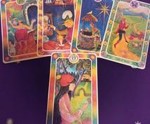インナーチャイルドカードで心の奥底を読み解きます あなたの本当の気持ちを探してみませんか?