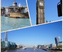 海外に行く人や勉強のアドバイスをします 充実したワーキングホリデー、留学のお手伝いをします。
