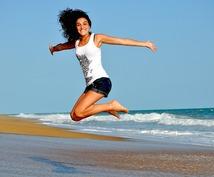 やりがいある仕事が日常になるエネルギーを送ります 日常にモヤモヤしている人を情熱が沸き上がるようになります。