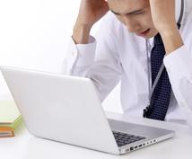 事務処理の効率化・OA機器やシステムの導入に関してアドバイスいたします。