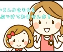 新人保育士さんの愚痴やお悩み聞きます 笑顔で子供たちと向かい会えますように(งᐛ )ง