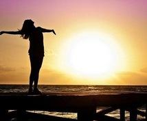 霊視タロットであなたのお悩み解決し願望引き寄せます 長いこと苦しんでいるあなた!望む未来へ引き寄せ輝きましょう