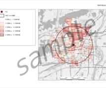 地域情報の見える化。世帯数地図作成します 効率的な集客方法を探している個人事業主などにおすすめです。