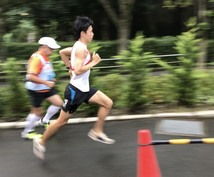 効率の良い走り方を教えます 元実業団ランナーがアドバイス!あなたのランニング力向上へ!