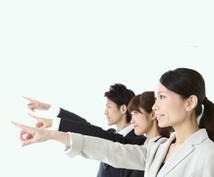 『新卒 学歴不問』あなたの「就活本」になります!(エントリーシート添削/Webテスト・面接対策等)