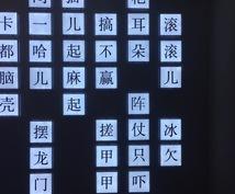 中国語⇄日本語翻訳します 中国留学・通訳・日本語教育研修者である私がお手伝いします!