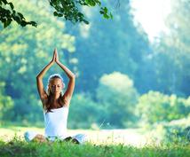 体のメンテナンス、お手伝いします 肌荒れ、スキンケア、化粧品、サプリメント等でお悩みの方!