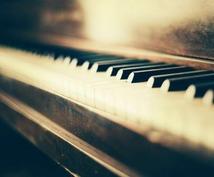 楽譜の移調(キーチェンジ)いたします ☆移調は時間がかかるし複雑。そんな時に。
